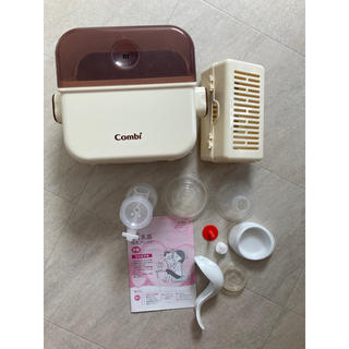 コンビ(combi)のピジョン 搾乳機 授乳アシストとコンビ 除菌じょーず(哺乳ビン用消毒/衛生ケース)