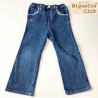 ビケットクラブ(Biquette Club)のビケットクラブ  デニム ジーンズ 95 女の子 ウエストゴム ジーパン ズボン(パンツ/スパッツ)