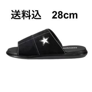コンバース(CONVERSE)の送料込 28cm converse one star sandal(サンダル)