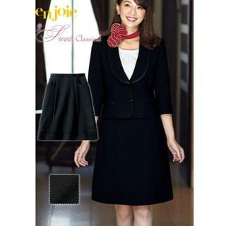 ジョア(Joie (ファッション))の最終値下げ アンジョア フレアースカート S 7号 ブラック 事務服 OL(ひざ丈スカート)