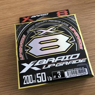 よつあみ(YGK)X−BRAID アップグレードX8 200m 3.0号(釣り糸/ライン)