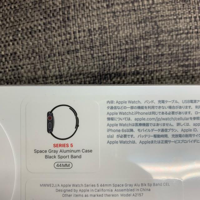 Apple(アップル)のMiya0220様 専用 スマホ/家電/カメラのスマートフォン/携帯電話(その他)の商品写真