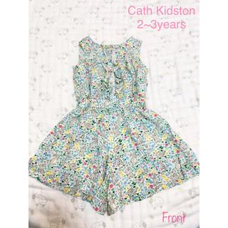 キャスキッドソン(Cath Kidston)のCath Kidstonキュロットワンピース(ワンピース)