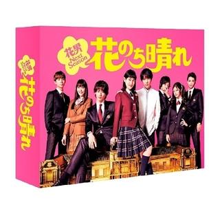 花のち晴れ DVDBOX(TVドラマ)