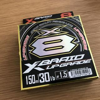 よつあみ(YGK)X−BRAID アップグレードX8 150m 1.5号(釣り糸/ライン)