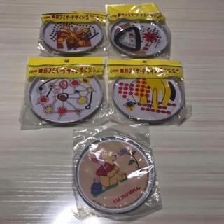 ディズニー(Disney)の藤井フミヤ コースター ×4枚 プーさんコースター ×1枚セット(キッチン小物)