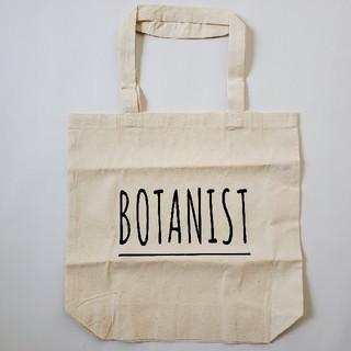 ボタニスト(BOTANIST)の【新品☆非売品】BOTANIST  トートバッグ  (トートバッグ)