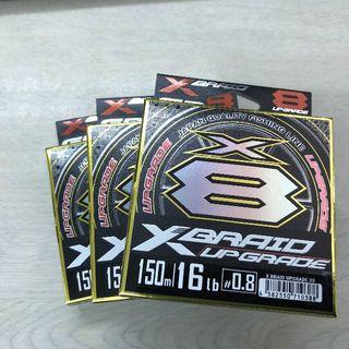 よつあみ X−BRAID アップグレードX8 150m 0.8号 3個(釣り糸/ライン)