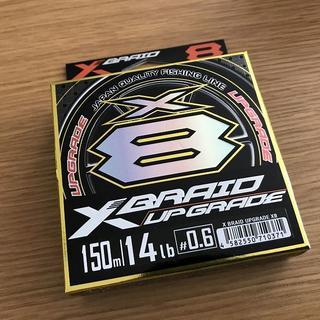 よつあみ(YGK)X−BRAID アップグレードX8 150m 0.6号(釣り糸/ライン)