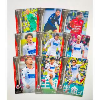 エポック(EPOCH)の北海道コンサドーレ札幌 レギュラーカード 全9種コンプリートセット EPOCH(シングルカード)