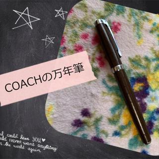 コーチ(COACH)の【美品】コーチのシグネチャー柄万年筆(ペン/マーカー)