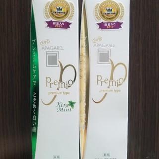 アパガード プレミオ 100g 2本セット(歯磨き粉)
