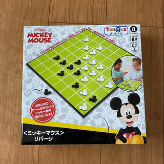 ディズニー(Disney)のオセロ ミッキー(オセロ/チェス)