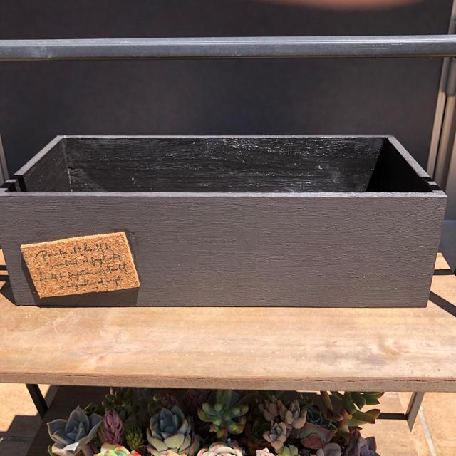 リメイク木箱(大)No.13 ハンドメイドのフラワー/ガーデン(プランター)の商品写真