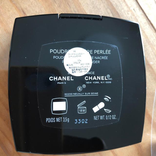 CHANEL(シャネル)のCHANEL プードゥルルミエール ペルレ コスメ/美容のベースメイク/化粧品(その他)の商品写真
