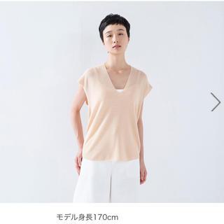 メイドインアース(MADE IN EARTH.)のプリスティン  pristine (Tシャツ(半袖/袖なし))