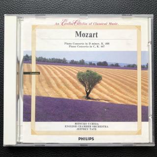 フィリップス(PHILIPS)のCD 内田光子 モーツァルト ピアノ協奏曲第20番 第21番(クラシック)