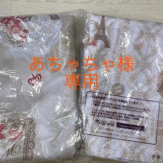 ニッセン(ニッセン)の新品未開封 1級遮光カーテン・レースカーテン セット(カーテン)