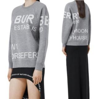 バーバリー(BURBERRY)の新品‼️9,9万円 2020年SS Burberryホースフェリーセーター現行品(ニット/セーター)