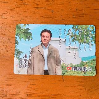 新品 テレホンカード(その他)