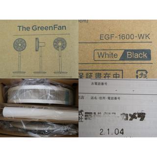 バルミューダ(BALMUDA)のバルミューダ 扇風機 グリーンファン EGF-1600-WK(扇風機)