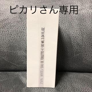 ザラ(ZARA)の新品 ZARA ホワイト オードトワレ(その他)