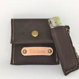 ネーム入り 本革ブラウンのポケット(携帯)灰皿&ライターホルダー +ボールチェー(その他)