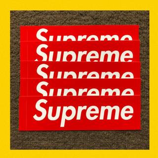 シュプリーム(Supreme)の本物 supreme boxロゴ ステッカー セット ❤ 正規品 tシャツ 新作(その他)