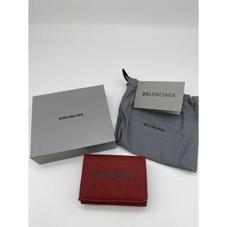 バレンシアガ(Balenciaga)のバレンシアガ balenciaga 三つ折り ミニ財布 財布 ブラウン(折り財布)