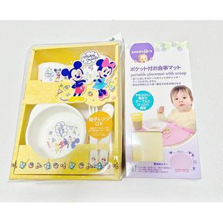 ディズニー(Disney)の離乳食食器セット✖️お食事マット(ポケット付)(離乳食器セット)