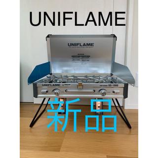 ユニフレーム(UNIFLAME)のUNIFLAME ツインバーナー キャンプ ガスコンロ 焚き火 キッチン(ストーブ/コンロ)