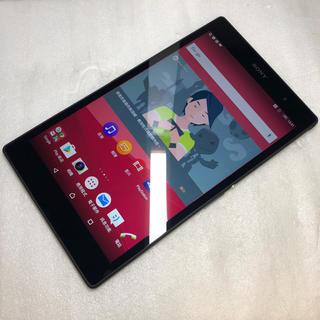 エクスペリア(Xperia)のXperia Z3 Tablet SGP621 ジャンク aki582(タブレット)