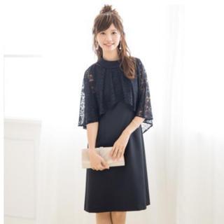 ニッセン(ニッセン)の新品タグ付き nissen ニッセン  レースケープ風コクーンワンピース(ミディアムドレス)