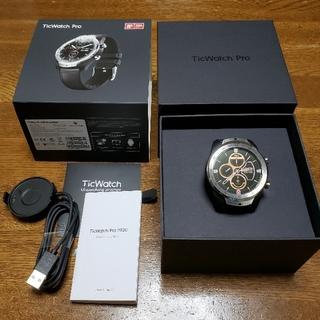 ☆美品☆TicWatch Pro 2020☆スマートウォッチ☆1GB RAM☆(腕時計(デジタル))