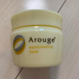 アルージェ(Arouge)の【えり様】アルージェ ウォータリーシーリングマスク   35g(パック/フェイスマスク)