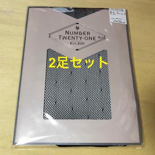 アツギ(Atsugi)の新品未着用 アツギ ドットネット柄 タイツ 2足セット(タイツ/ストッキング)