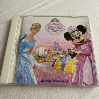 ディズニー(Disney)のDisney Princess Days CD(その他)