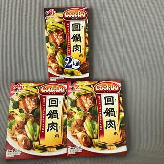 アジノモト(味の素)のCook Do 回鍋肉(レトルト食品)
