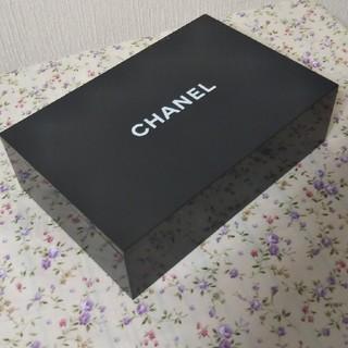 シャネル(CHANEL)のシャネル 小物入れ(小物入れ)