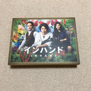 ヤマシタトモヒサ(山下智久)のエス様 インハンド DVDBOX 山下智久(TVドラマ)