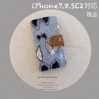 ミナペルホネン(mina perhonen)の1157*現品  iPhone7.8.SE2 ミナペルホネン 手帳 スマホケース(iPhoneケース)
