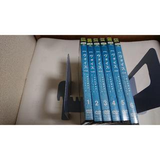 ヴォイス〜命なき者の声〜 レンタル版DVD(全6枚) 瑛太 石原さとみ(TVドラマ)