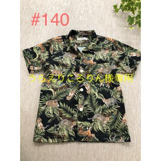 バックナンバー(BACK NUMBER)の半袖シャツ(Tシャツ/カットソー)