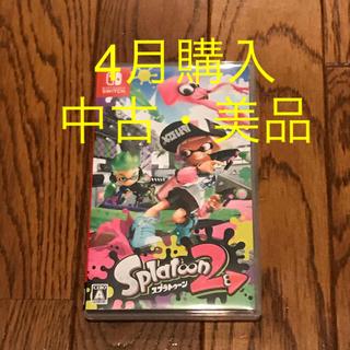 スプラトゥーン2 Switch(家庭用ゲームソフト)
