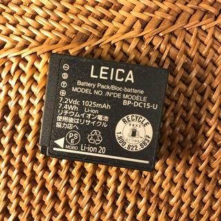 ライカ(LEICA)のライカ バッテリー(コンパクトデジタルカメラ)