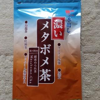 Tea Life - ティーライフ 水出し濃いメタボ茶