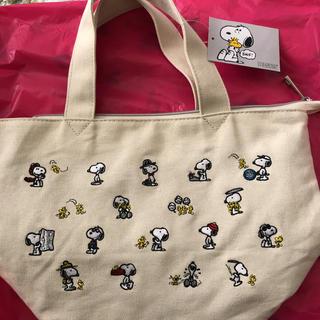 スヌーピー(SNOOPY)の新品スヌーピー刺繍バック(トートバッグ)