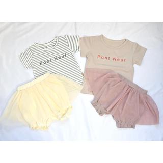 アナップキッズ(ANAP Kids)のロゴTシャツ & チュールスカートブルマ セット(Tシャツ)