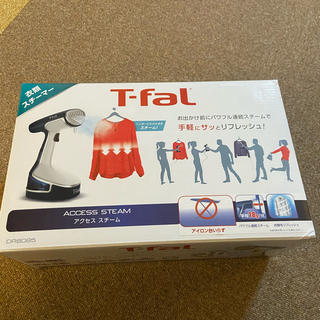 ティファール(T-fal)のティファール 衣類スチーマー 「アクセススチーム」 コード付き  (アイロン)