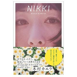 タカラジマシャ(宝島社)の木村カエラ 日記エッセイ『NIKKI』(ミュージシャン)
